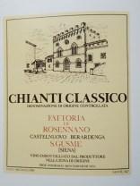 chianti classico berardenga 1972 (16)