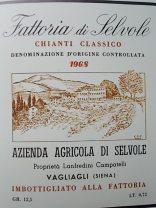 chianti classico berardenga 1972 (19)
