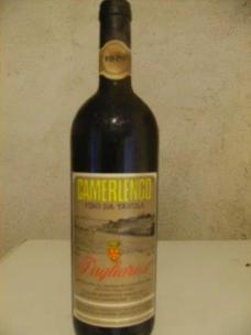 camerlengo-pagliarese